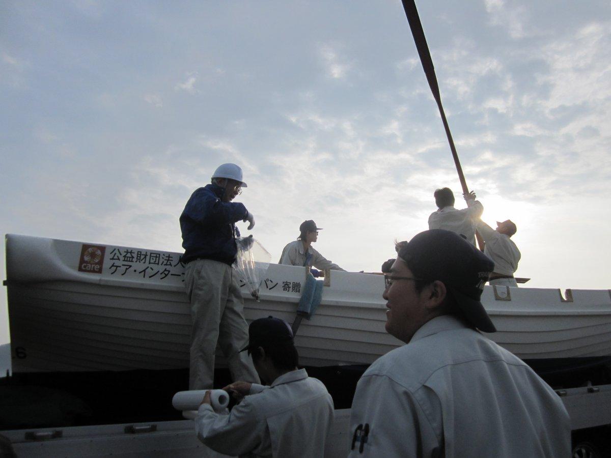 カッター船到着2.JPG