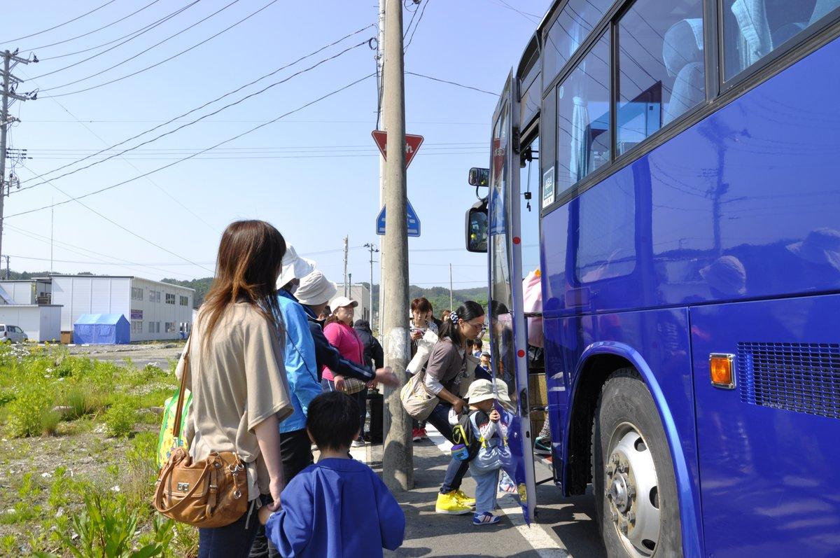 バスに乗る.JPG