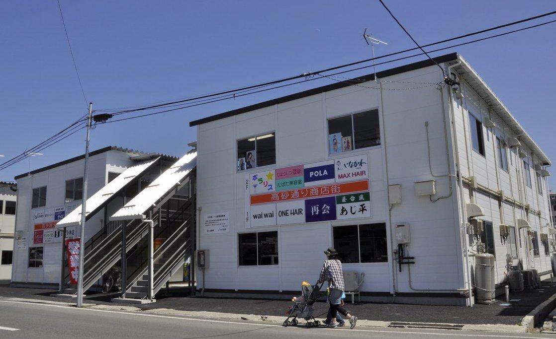 山田仮設商店街1.JPG