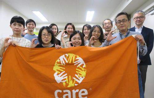 care2019b.jpg