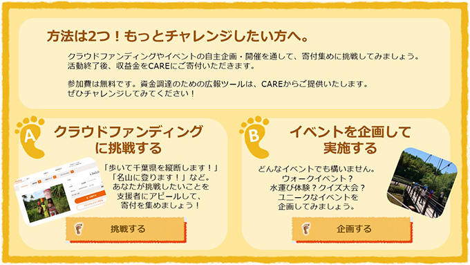 challenge0123.jpg