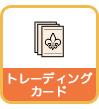 donation_Tcards.jpg