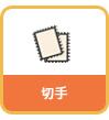 donation_stamp.jpg
