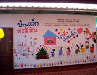 塗り替えた外壁