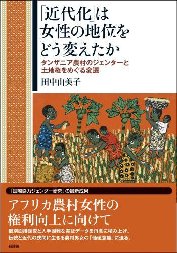 okita_cover21.jpg