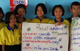 thai_spot.jpg