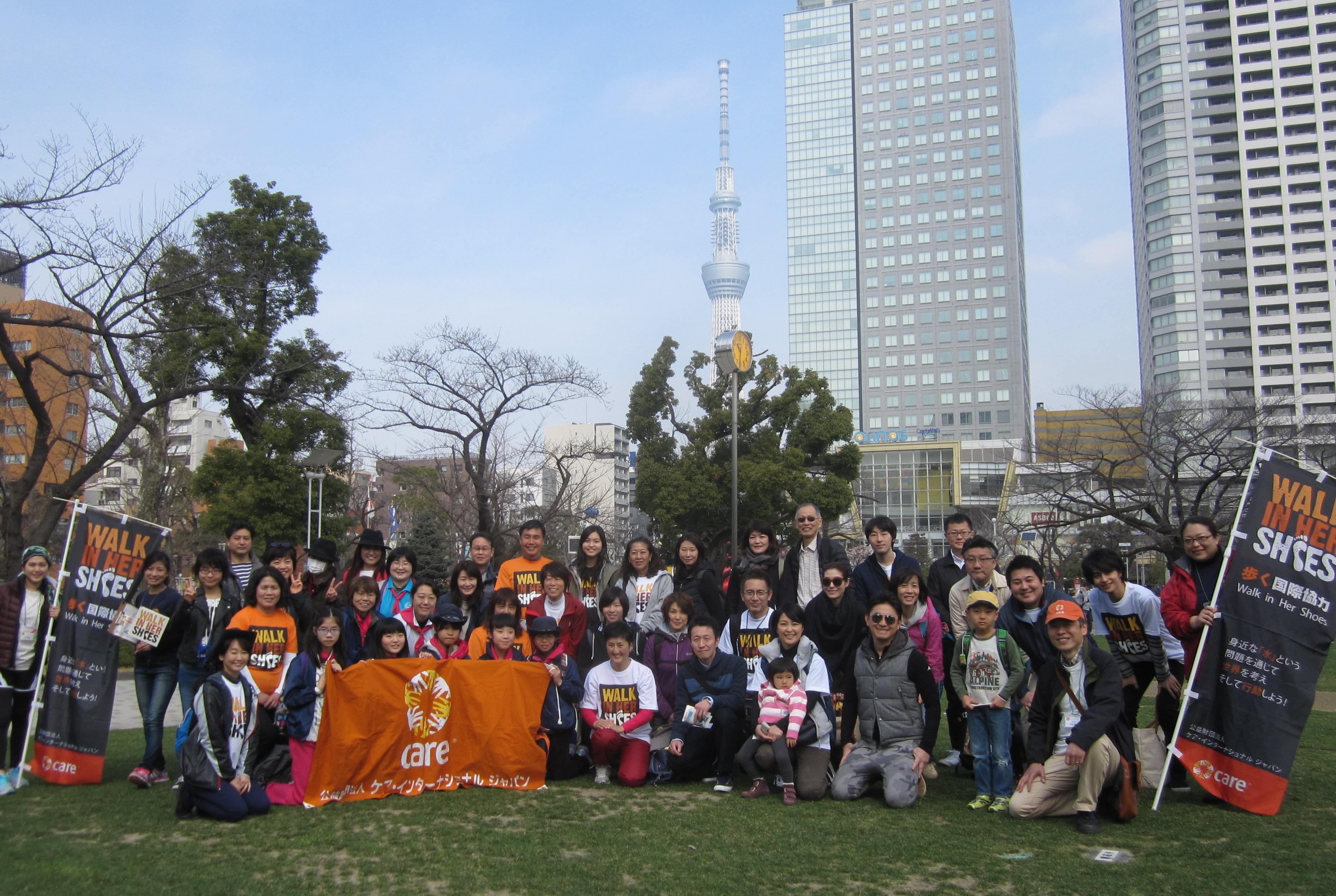 http://www.careintjp.org/walk_event.JPG