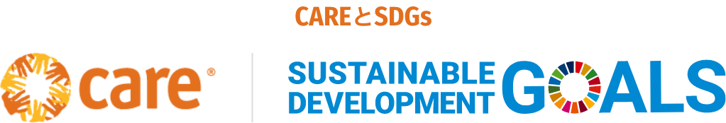 CARE / SUSTAINABLE DEVELOPMENT GLOBAL